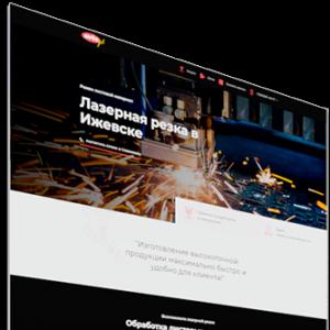 веб дизайн сайта по лазерной резке